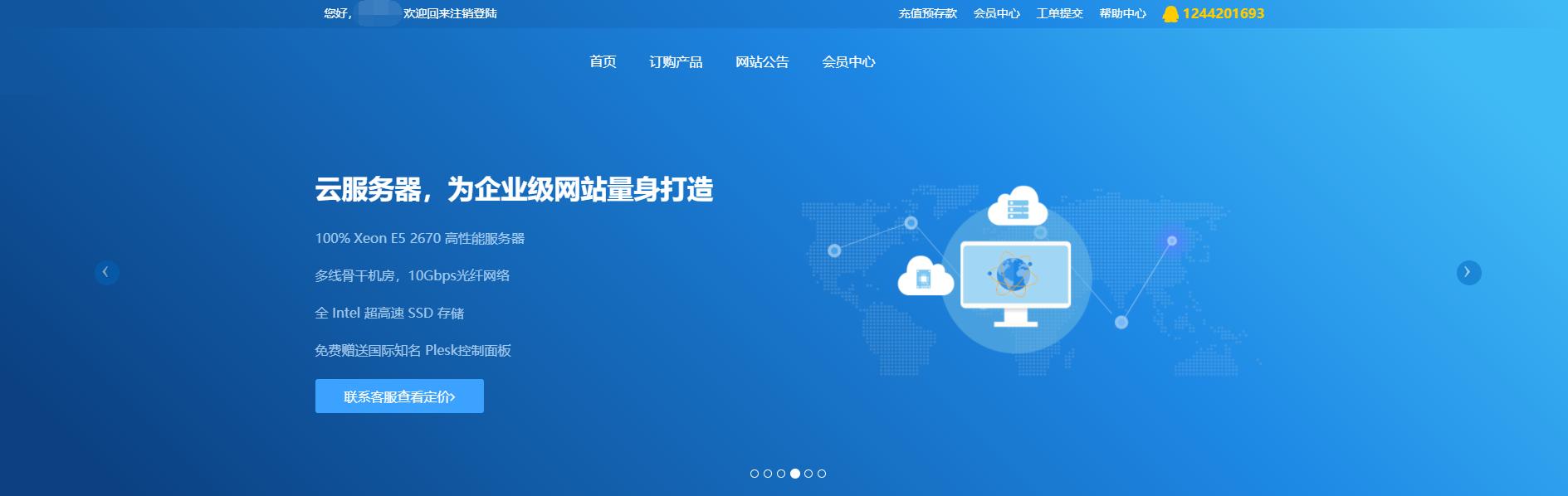 学习网页设计,需要云服务?来看看这里吧!
